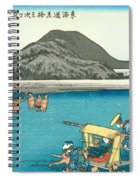 Tokaido - Fuchu Spiral Notebook