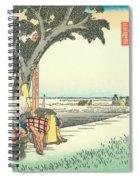 Tokaido - Fukuroi Spiral Notebook