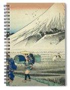 Tokaido - Hara Spiral Notebook