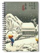 Tokaido - Kanbara Spiral Notebook