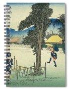 Tokaido - Minakuchi Spiral Notebook