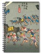 Tokaido - Miya Spiral Notebook
