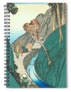 Tokaido - Okabe Spiral Notebook