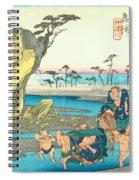 Tokaido - Okitsu Spiral Notebook