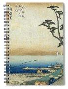 Tokaido - Shirasuka Spiral Notebook