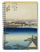 Tokaido - Yoshida Spiral Notebook