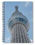 Tokyo Skytree Spiral Notebook
