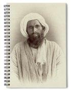 Turkestan Dzhugi, C1865 Spiral Notebook