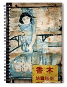 Vintage Chinese Beauty Advertising Poster In Shanghai Spiral Notebook