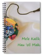Vintage Hawaiian Christmas Bulb Spiral Notebook