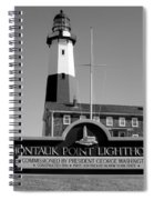 Vintage Looking Montauk Lighthouse Spiral Notebook