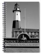 Vintage Looking Montauk Lighthouse Spiral Notebook