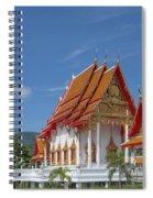 Wat Luang Pu Supa Ubosot Dthp323 Spiral Notebook