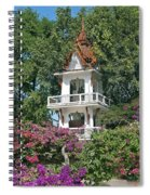 Wat Mahawanaram Bell And Drum Tower Dthu661 Spiral Notebook
