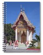 Wat Mahawanaram Ubosot Dthu652 Spiral Notebook