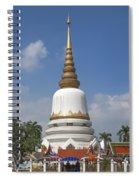 Wat Phrasri Mahathat Phra Chedi Srimahatha Dthb1473 Spiral Notebook