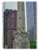Water District Building 1044 Spiral Notebook