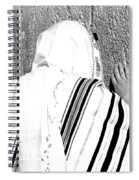 Western Wall Devotion Spiral Notebook