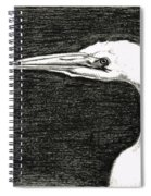 White Egret Art - The Great One - By Sharon Cummings Spiral Notebook