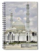 White Mosque Spiral Notebook
