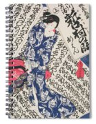 Woman Surrounded By Calligraphy Spiral Notebook