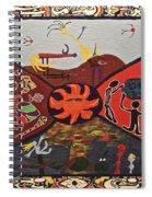 Worlds Spiral Notebook
