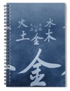 Wu Xing Spiral Notebook