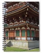 Yakushi-ji Temple West Pagoda - Nara Japan Spiral Notebook