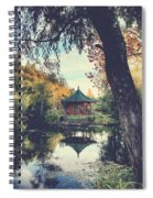 You'll Find Your Way Spiral Notebook