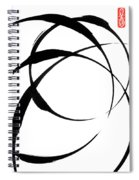 Zen Circles 4 Spiral Notebook
