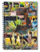 Emunah Spiral Notebook