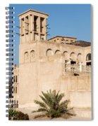 Al Bastakiya District Spiral Notebook