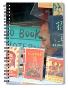 Chinese Bookstore Spiral Notebook
