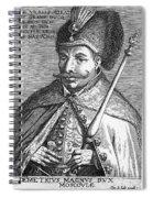 False Dmitry I (1581-1606) Spiral Notebook