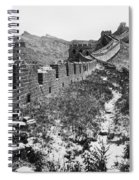 Great Wall Of China, 1901 Spiral Notebook
