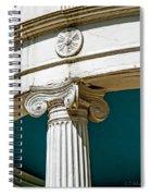 20120915-dsc09908 Spiral Notebook