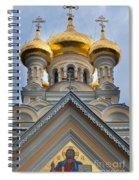 Alexander Nevski Church Spiral Notebook
