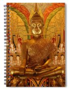 All That Gold Spiral Notebook