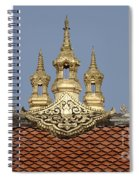 Architecture 1 Spiral Notebook