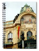 Art On A Building Spiral Notebook