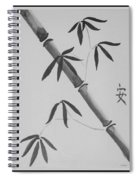 Bamboo Art In Black And White Spiral Notebook