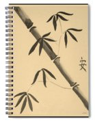 Bamboo Art In Sepia Spiral Notebook