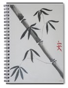 Bamboo Art Spiral Notebook