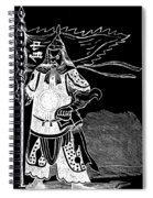 Black And White Chinese Warrior Spiral Notebook