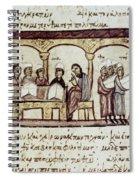 Byzantine Philosophy School Spiral Notebook