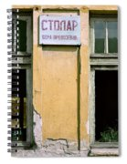 Carpenter. Belgrade. Serbia Spiral Notebook