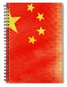 China Flag Spiral Notebook