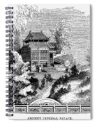 China: Imperial Palace Spiral Notebook