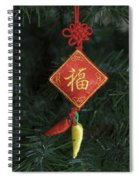 Chinese Christmas Tree Ornament Spiral Notebook