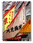 Chinese New Year Nyc 4704 Spiral Notebook